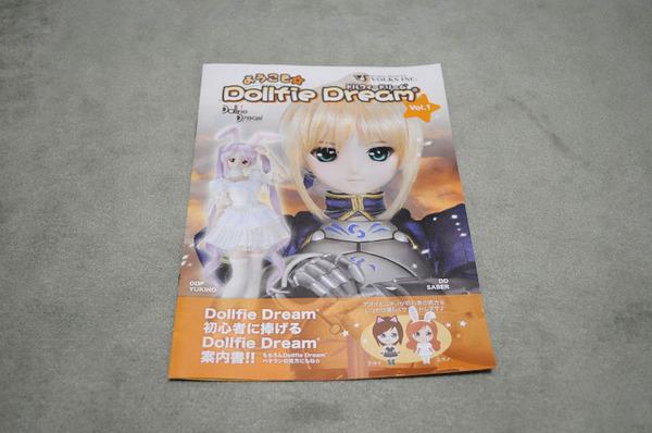Dsc_4868