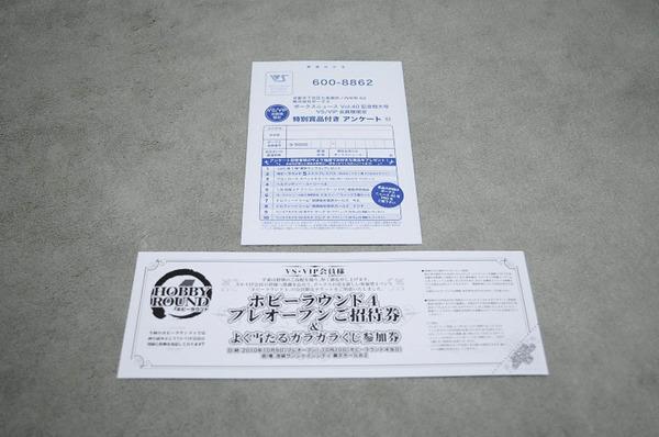 Dsc_5033